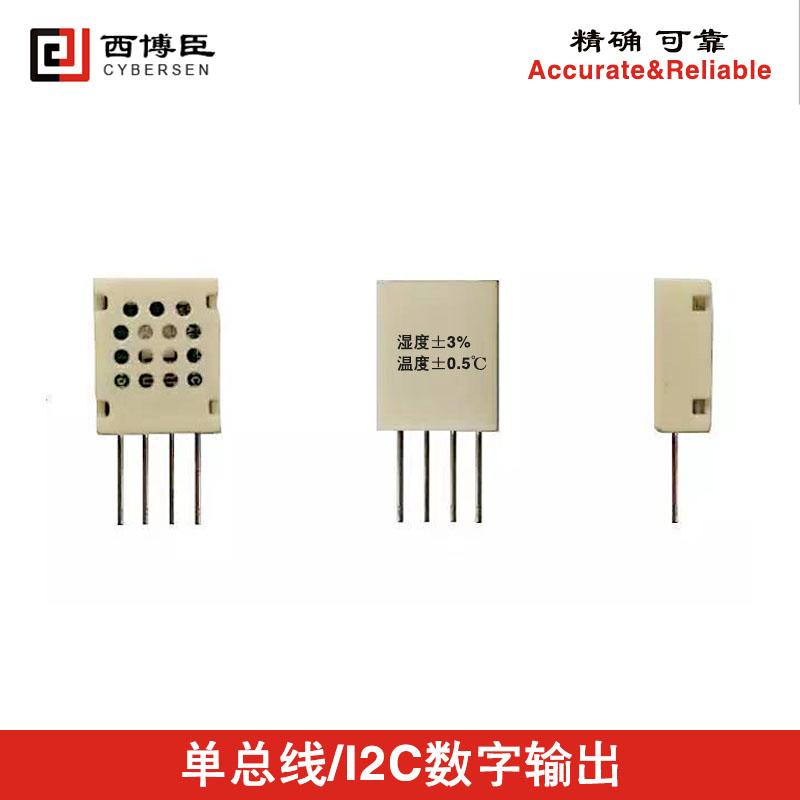 CHTA30IW數字溫濕度傳感器模塊(可兼容AM2120)單總線I2C低功耗