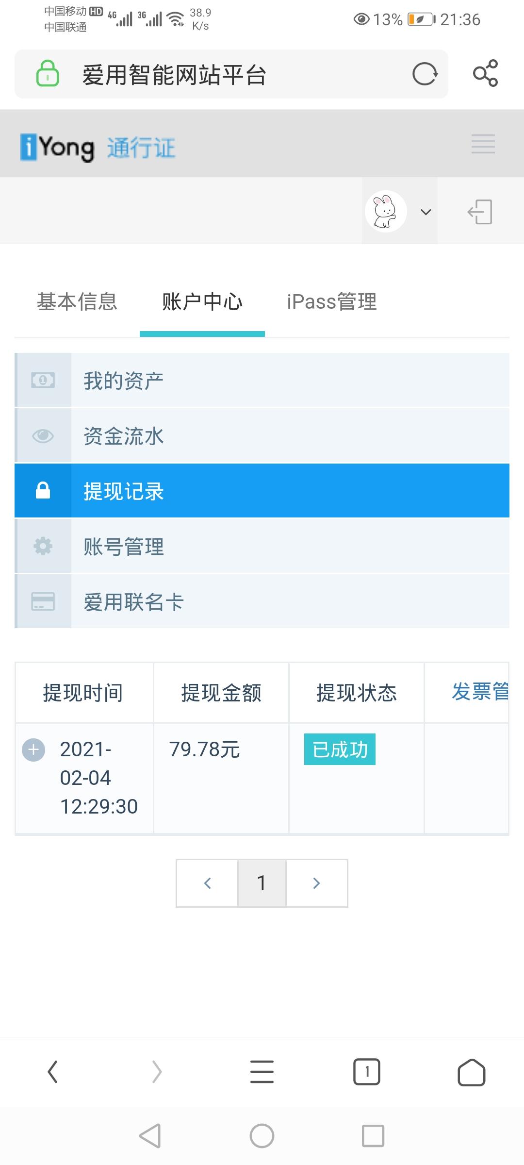 Screenshot_20210204_213652_com.UCMobile.jpg