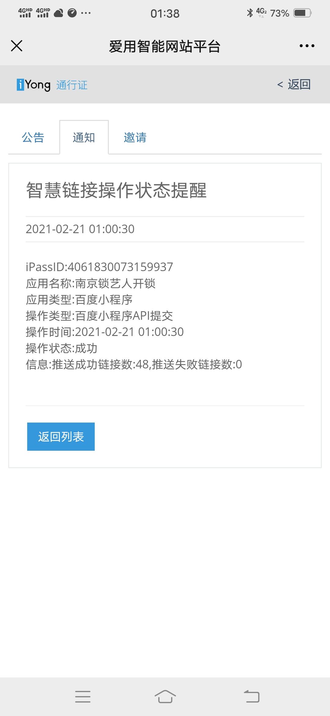 Screenshot_20210221_013852.jpg