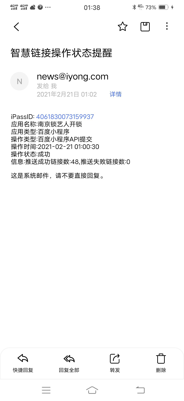 Screenshot_20210221_013807.jpg