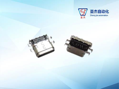 (UC27) USB3.1 TYPE-C母座自动组装机