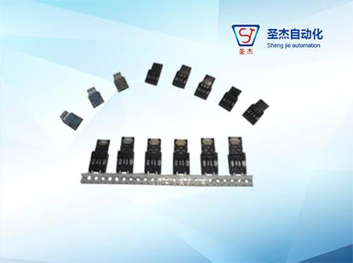 MICRO USB自动组装机