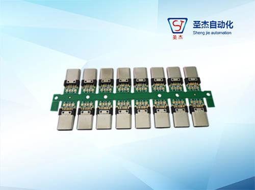 TYPE-C公头自动插PCB板装配机