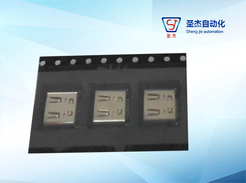 TYPE-C 16PIN自动组装机检测设备