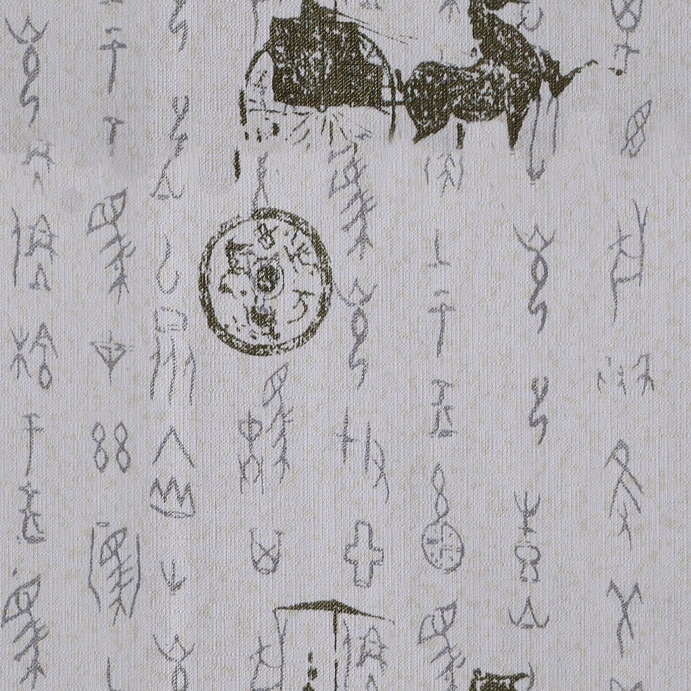 HJQ60-13汉韵