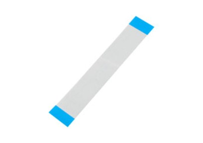 Nintendo Wii Drive Cable