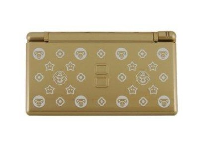 NDSL Complete Housing Shell Case Mario Bronze