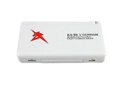 NDSL Complete Housing Shell Case White Gundam