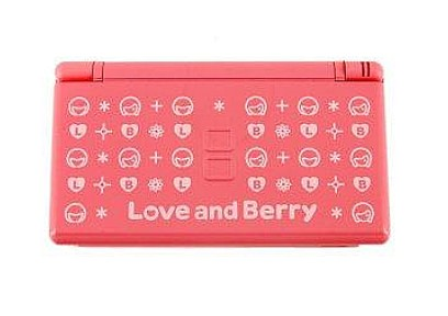 NDSL Complete Housing Shell Kit Love and Berry