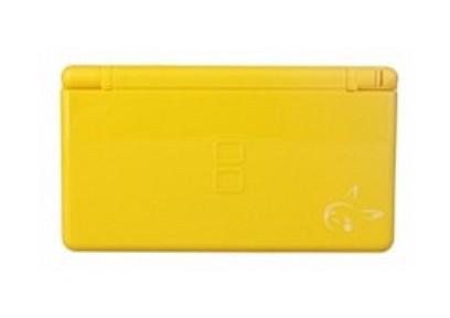 NDSL Complete Housing Shell Pikachu Yellow