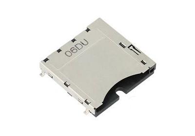 NDS Slot 1 Card Socket