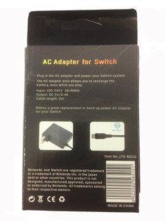 NS AC adapter