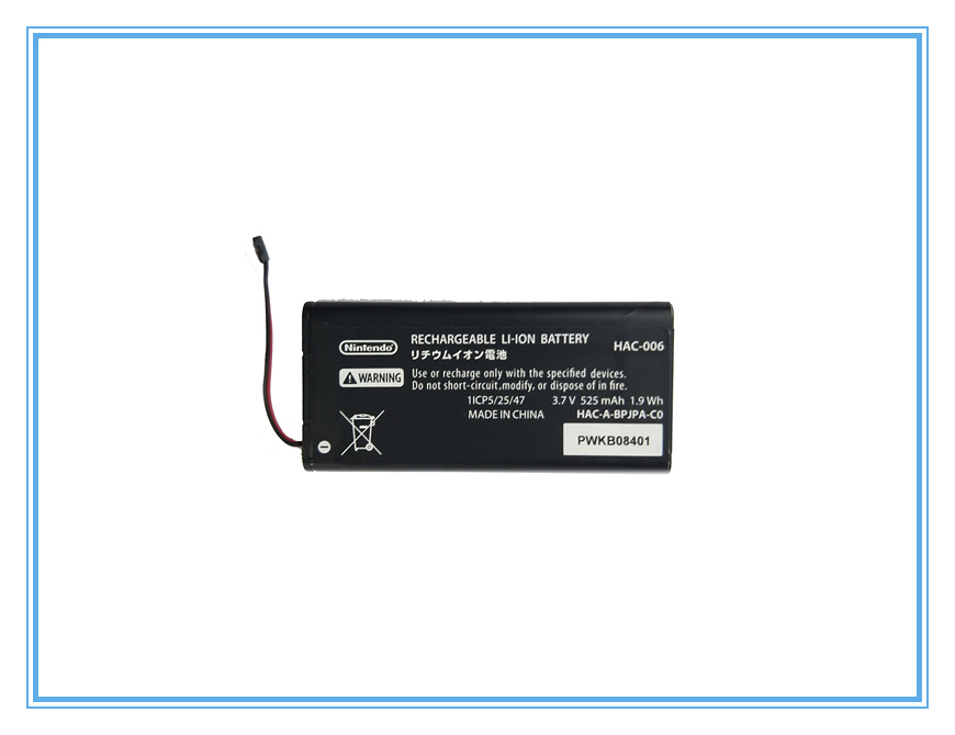 Controller Battery for NS