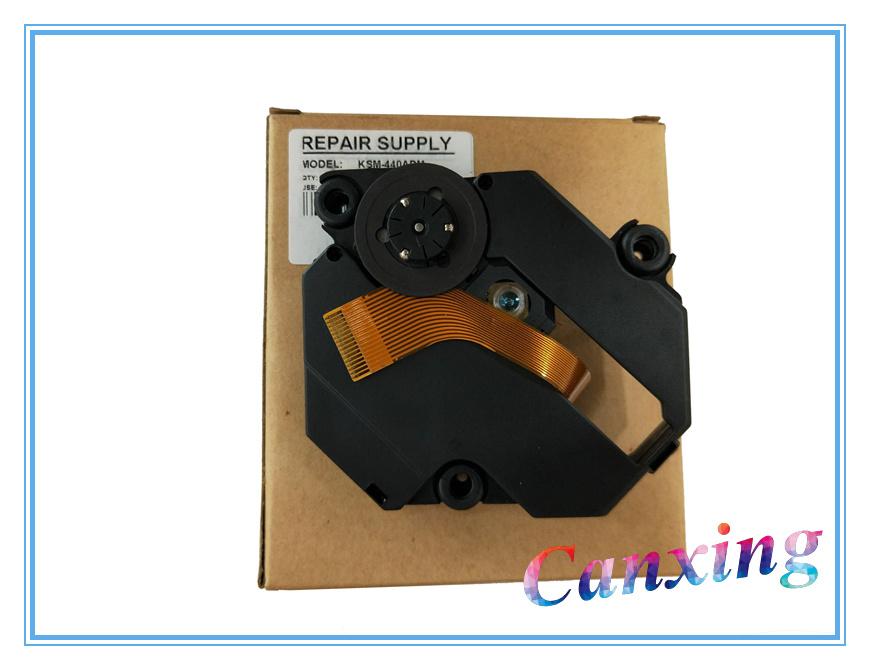 KSM-440ADM Laser Lens