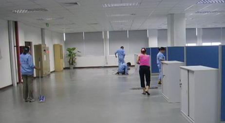 办公室物业保洁