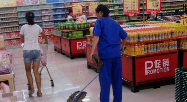 超市物业保洁