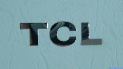 Electroforming nameplate