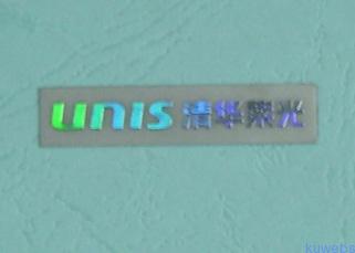 電鑄標牌 (8)