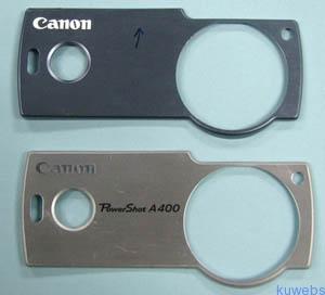 數碼相機蓋 (7)
