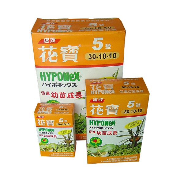 花宝1#-5#--水溶性速效肥、叶面肥