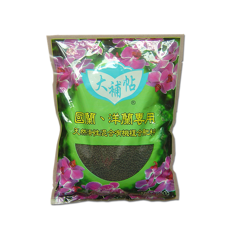 园艺肥料-大补贴600g