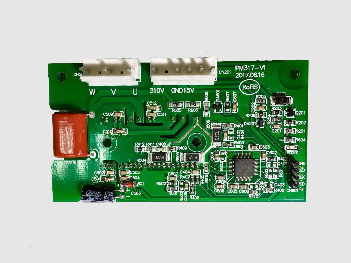 无刷变频直流风机压缩机驱动模块