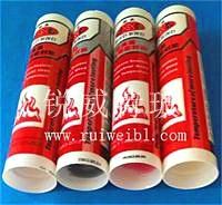 RW-600度高温密封胶、金属密封胶