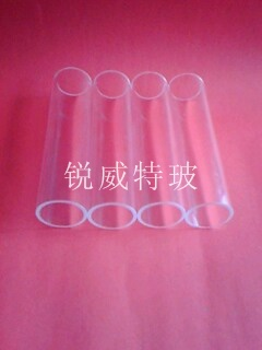高温玻璃视筒