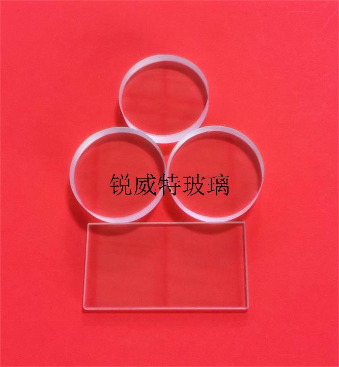 耐高温玻璃、1200度高温玻璃视镜