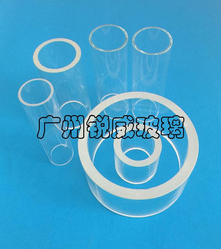 防爆玻璃视筒、铝硅玻璃管