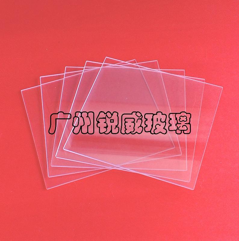 高温玻璃、非标玻璃定制