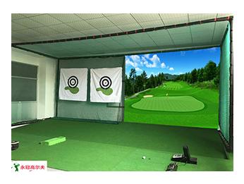 深圳某民营百强企业室内高尔夫项目