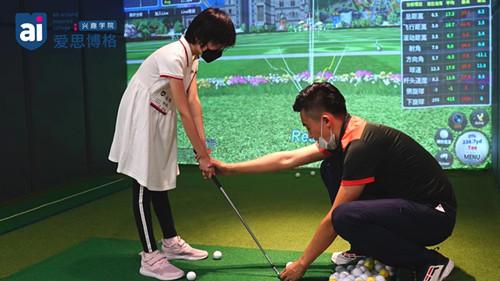 广州爱思博格天河公园校区室内高尔夫项目