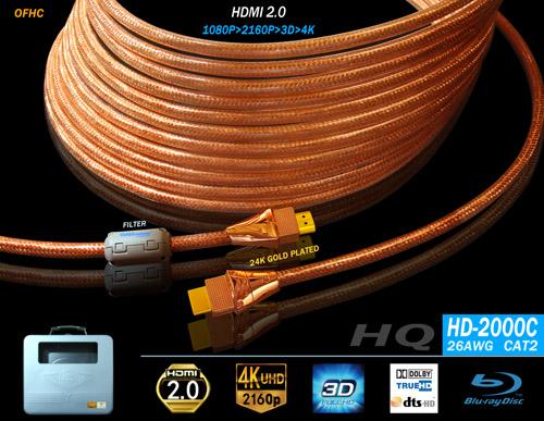 HD-2000C