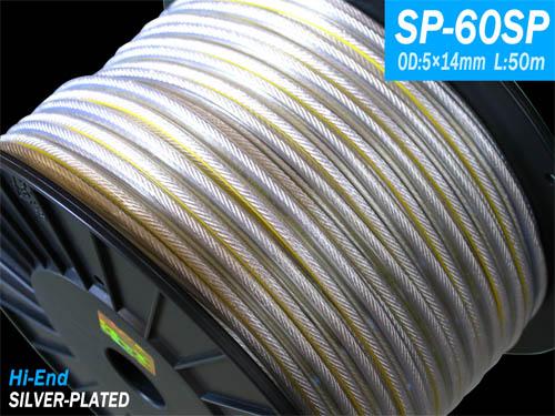 SP-60SP