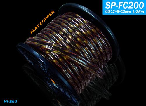 SP-FC200