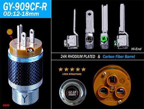 GY-909CF-R