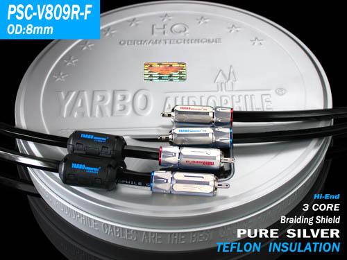 PSC-V809R-F