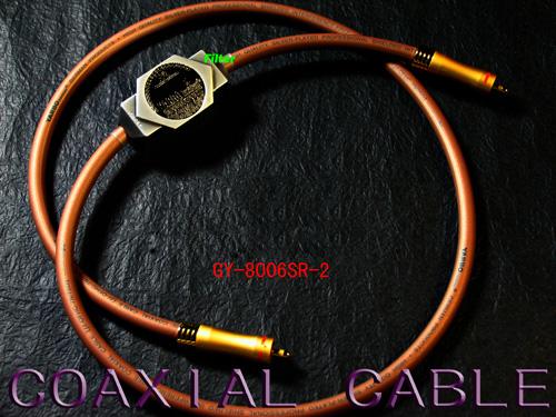 GY-8006SR-2