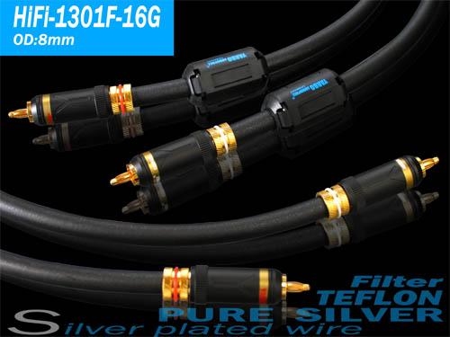 HiFi-1301F-16G