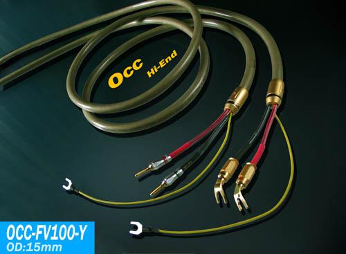 OCC-FV100-Y
