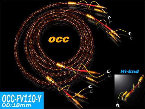 OCC-FV110-Y