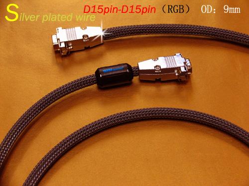 GY-D15pin(RGB)