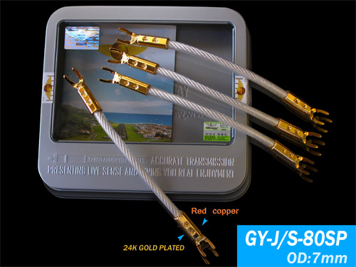 GY-J -S-80SP