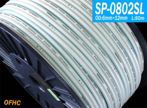 SP-0802SL