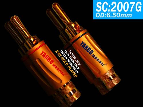 SC-2007G
