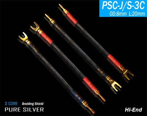 PSC-J  S-3C
