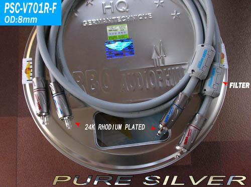 PSC-V701R-F