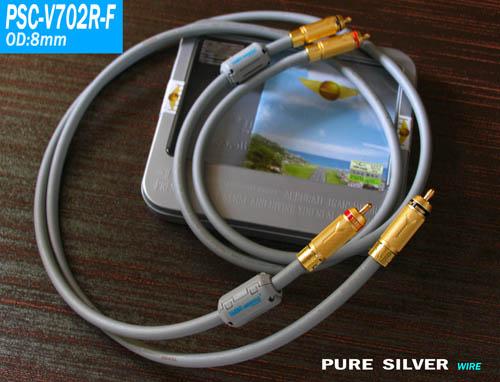PSC-V702R-F