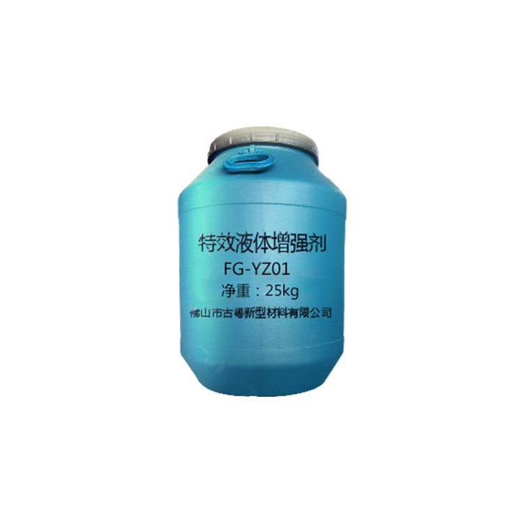液體增強劑FG-YZ01|陶瓷坯體增強劑
